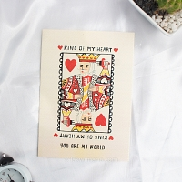 King of My Heart Valentine Card
